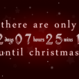 Christmas is upon us - less than 123 days left!